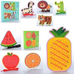 Дерев'яна іграшка Шнуровка MD 2110 (30шт) 2віда (тварини / фрукти), в кор-ке, 19,5-19,5-4см