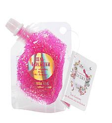 Дитячі гель-блискітки для тіла, волосся, обличчя, марки «Lukky». Колір рожевий