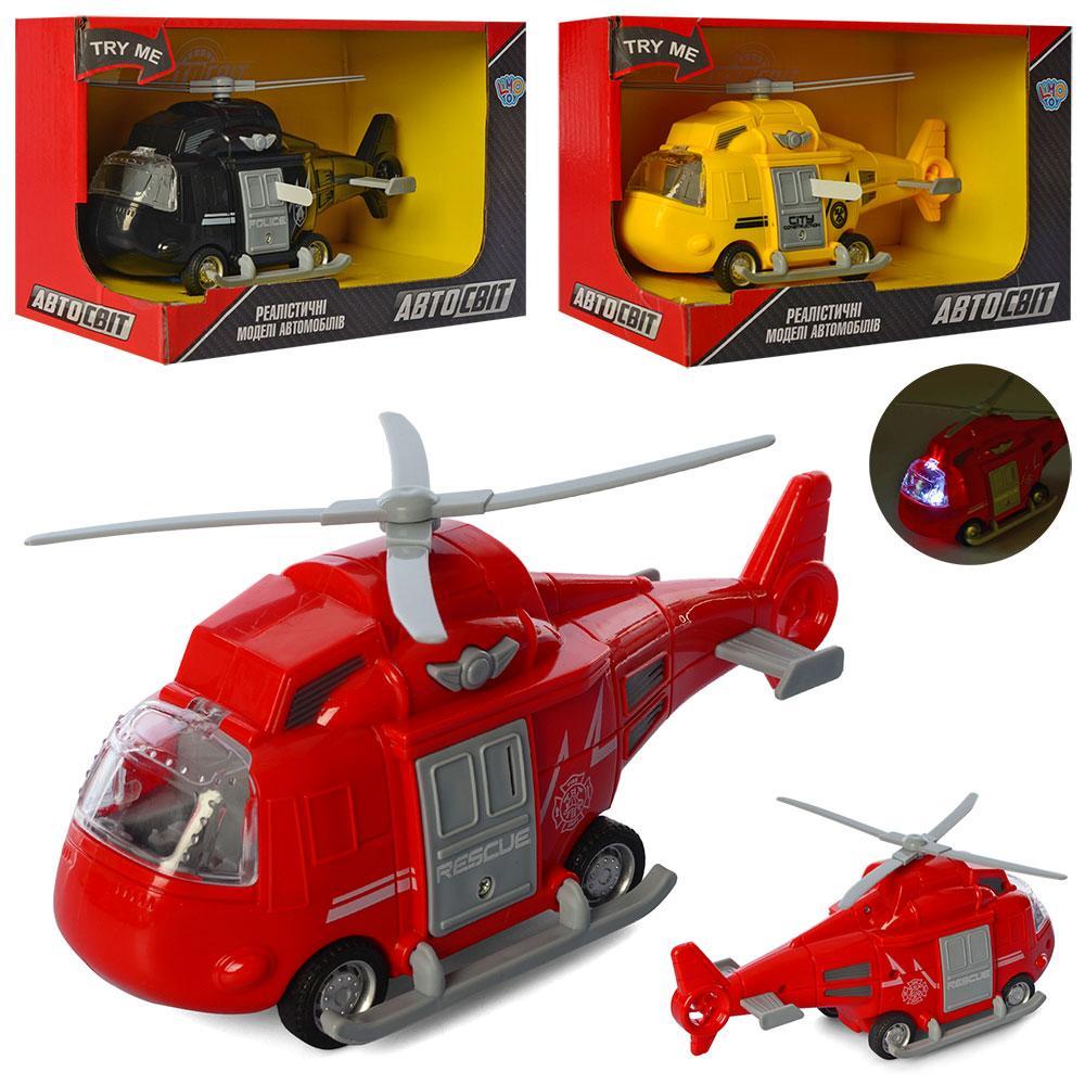 Вертоліт AS-2803 (48шт) АвтоСвіт, інер-й, 20см, звук, світло, 3цв, на бат-ке, в кор-ке, 22-14-10см