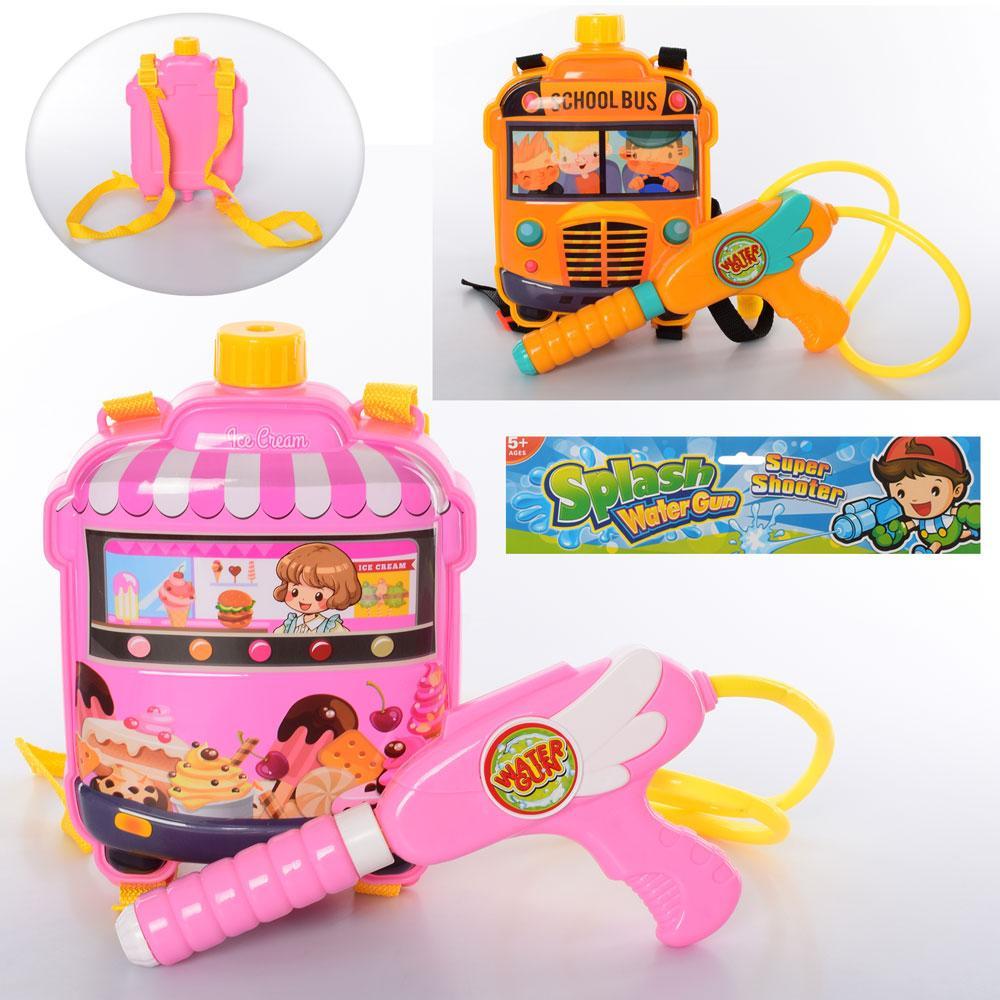 Водяний автомат MR 0422 (24шт) 26,5см, помпа, з балоном на плечі 26см, 2віда, в кульку, 31-45-6см