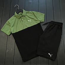 Спортивний костюм = Поло (футболка) +шорти