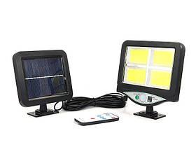 Уличный фонарь на солнечной батарее Solar Sensor Light BK128-4COB