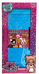 Игровой набор Na!Na!Na!Surprise  SA013 куколка с аксессуарами в чемодане