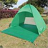 Автоматическая пляжная палатка. Палатка пляжная самораскладывающаяся. 150х165х110 см, фото 2