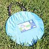 Автоматическая пляжная палатка. Палатка пляжная самораскладывающаяся. 150х165х110 см, фото 3