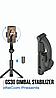 Стабилизатор, монопод, тренога для смартфона Gimbal GS-30 Stabilizer, фото 5