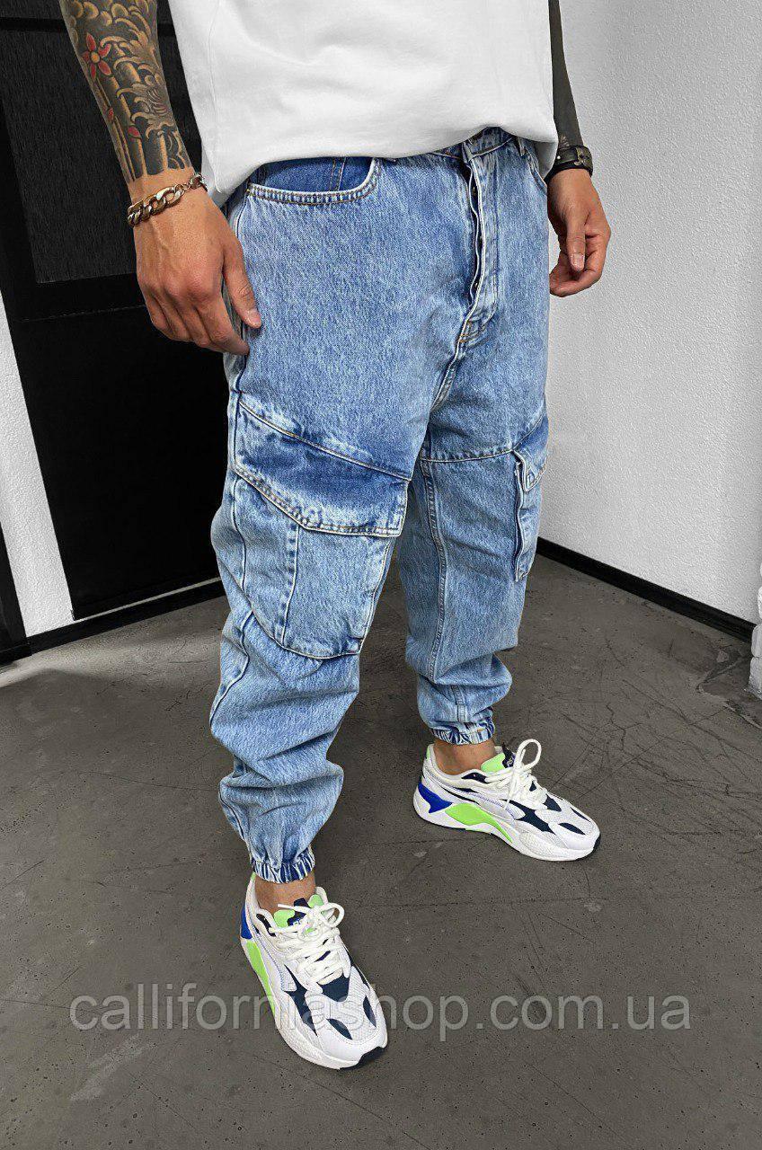Джинсы джоггеры мужские голубого цвета с накладными карманами на манжетах