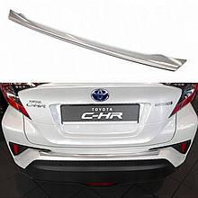 Захисна накладка на задній бампер для Toyota C-HR 2016+ /нерж.сталь/