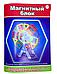 3D магнитный конструктор Leqi-Toys LQ609 36 деталей, фото 5