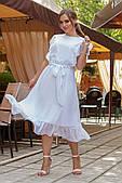 Женское нарядное элегантное платье (4 цвета)