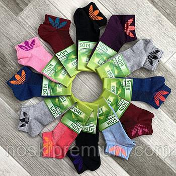 Дитячі шкарпетки з сіткою бавовна Adidas Sport Kids, Туреччина, розмір 31-34, кольорове асорті, 02856