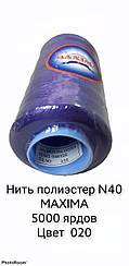 Нитка полиэстер MAXIMA 40/2(5000).Цвет 020