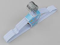 Плечики металлические в силиконовом покрытии белого цвета, 40,5 см, 10 штук в упаковке