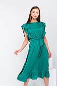 Элегантное женское платье из шелка Армани