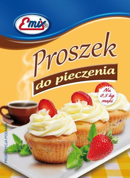 Пекарський порошок для випічки (розпушувач для тіста) Kraf Pak, 16г Польща, Оригінал