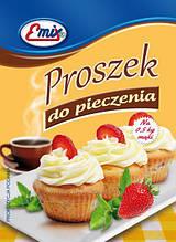 Порошок для выпечки (разрыхлитель для теста)  Kraf Pak, 16г  (Польша), Оригинал