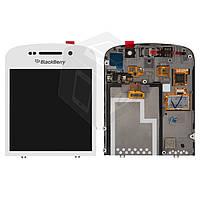 Дисплейный модуль (дисплей + сенсор) для Blackberry Q10, с рамкой, белый, оригинал