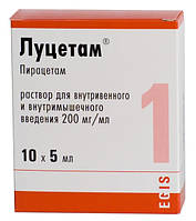 Луцетам раствор д/ин., 200 мг/мл по 5 мл (1 г) в амп. №10 (5х2)