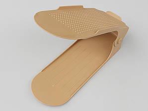 Двойная подставка-органайзер для обуви светло коричневого цвета. 3 положения регулировки высоты.