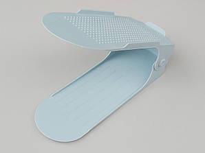Двойная подставка-органайзер для обуви нежно голубого цвета. 3 положения регулировки высоты.