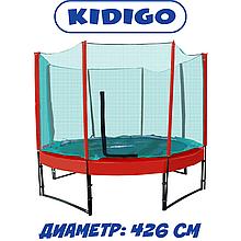 Батут для детей с защитной сеткой KIDIGO Ukraine 426 см, красный