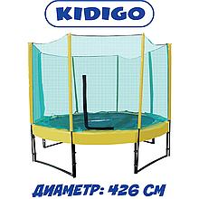 Батут для детей с защитной сеткой KIDIGO Ukraine 426 см, желтый
