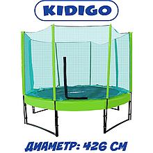 Батут для детей с защитной сеткой KIDIGO Ukraine 426 см, зеленый