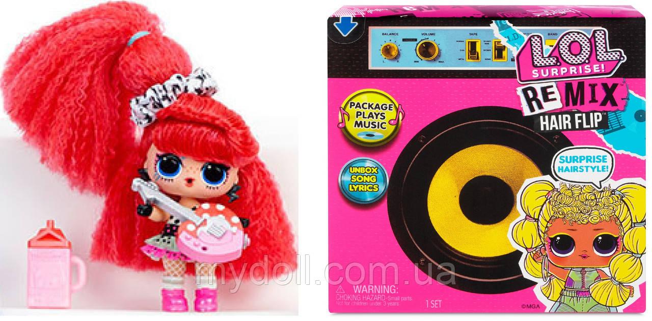 Определенная Леди Радикал Radical Q.T. ЛОЛ Музыкальный Сюрприз Оригинал LOL Remix Hair Flip Hairflip 566960