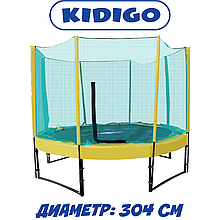 Батут для детей с защитной сеткой KIDIGO Ukraine 304 см, желтый