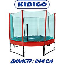 Батут для детей с защитной сеткой KIDIGO Ukraine 244 см, красный