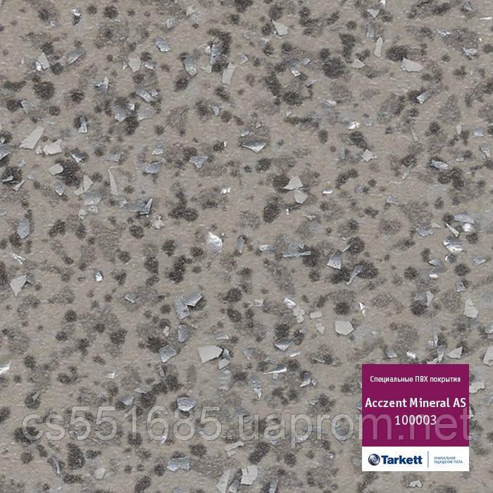 100003 - линолеум коммерческий гетерогенный 34 кл, коллекция Acczent Miniral As  (Акцент Минирал Ас) Tarkett