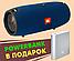 Портативна колонка 40 Вт JBL Xtreme 40W Mini 10000 mAh Bluetooth +POWER BANK Extreme екстрим Міні Джбл Блютуз, фото 3