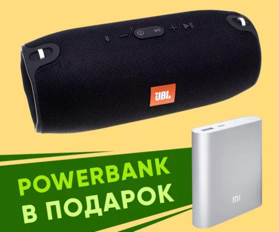 Портативна колонка 40 Вт JBL Xtreme 40W Mini 10000 mAh Bluetooth +POWER BANK Extreme екстрим Міні Джбл Блютуз