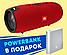 Портативна колонка 40 Вт JBL Xtreme 40W Mini 10000 mAh Bluetooth +POWER BANK Extreme екстрим Міні Джбл Блютуз, фото 2