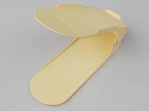 Двойная подставка-органайзер для обуви бежевого цвета. 3 положения регулировки высоты.
