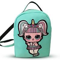 Рюкзак кукла ЛОЛ (LOL) для девочки, подростка 22х30х15 см
