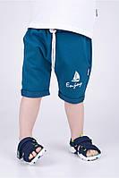 Шорты  для мальчика Enjoy Hart (рост 116) цвет бирюзовый