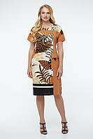 Платье Альбина больших размеров р 50, 52
