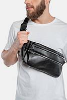 Чоловічі сумки на пояс