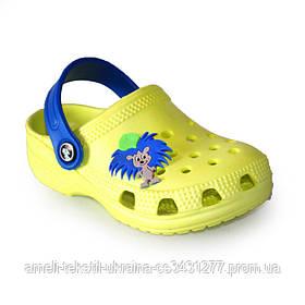 Сабо детские Jose Amorales 116130 20 Желтый
