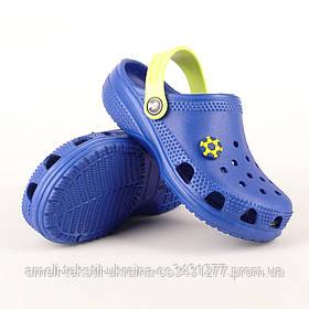 Сабо детские Jose Amorales 116131 22 Синий