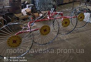Граблі для мототрактора, мінітрактори сонечко на 4 колеса Шип (причіпний 3 точки), фото 3