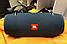 КОЛОНКА Bluetooth JBL 40ВТ Xtreme BIG Бездротова Акустика Джбл СИНЯ Екстрим Extreme Біг Блютуз Bluetooth, фото 6
