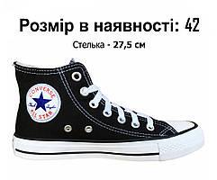 Кеды Конверс черно-белые высокие Converse All Star, размер 41, 42