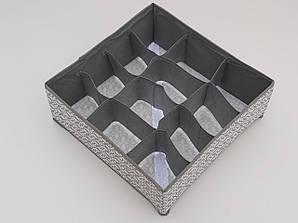 Органайзер на 12 отделений для хранения нижнего белья и мелких предметов одежды. Цвет серый