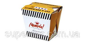 Упаковка для локшини/рису/салату на 1300 мл/1000 г