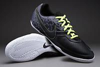 Футзальная обувь Nike Elastico II