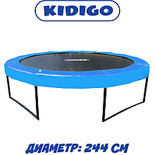 Батут для детей KIDIGO Ukraine 244 см Green\ Blue\ Red\ Yellow
