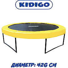 Батут для детей KIDIGO Ukraine 426 см Green\ Blue\ Red\ Yellow