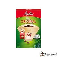Фильтр для кофе Melitta Original 1х4 40шт бежевый